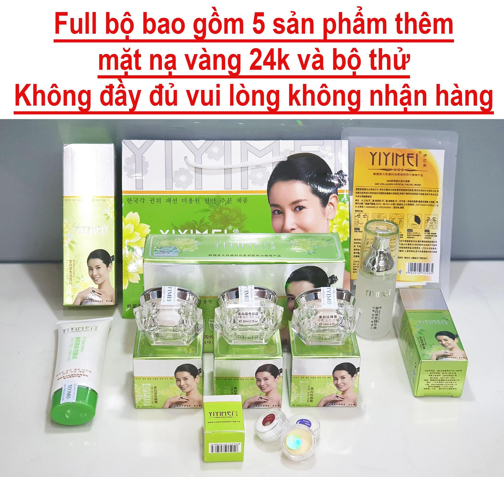Bộ mỹ phẩm trị nám trắng da Yiyimei 5in1, Kem trị nám Yiyimei chính hãng (phải có bộ thử và mặt nạ vàng 24k kèm theo)