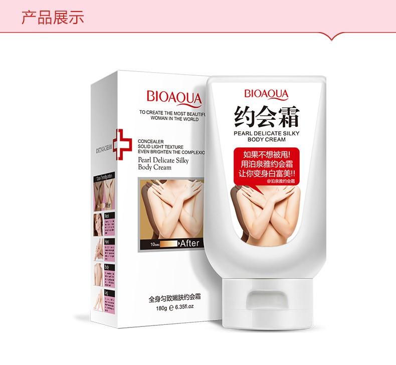 Kem dưỡng trắng da toàn thân Bioaqua Body Cream